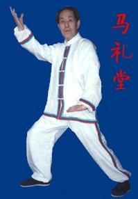 Xingyi master Ma Litang