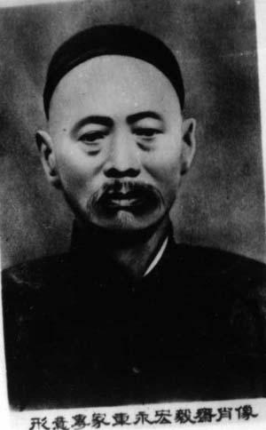 Che Yonghong