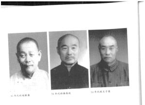 Zhao Tie An