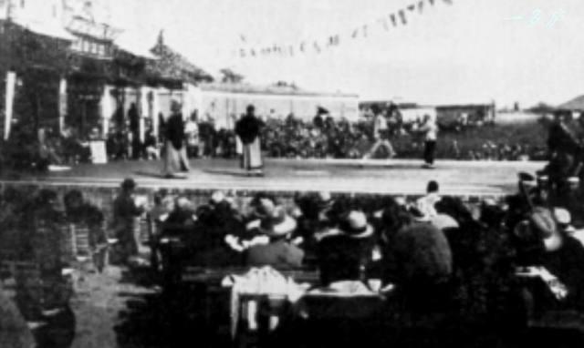 1929 Hangzhou Duijian