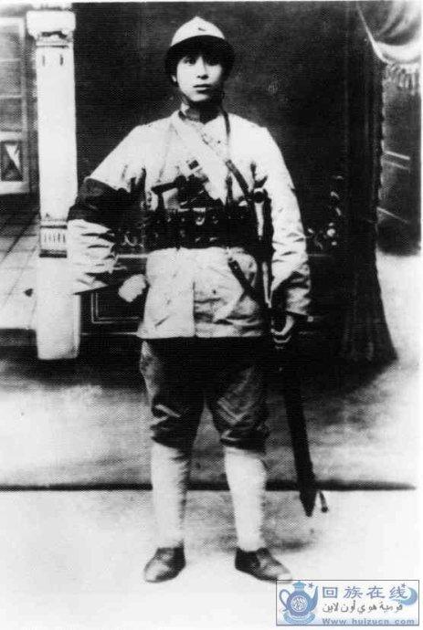 Ma Yingtu in military uniform