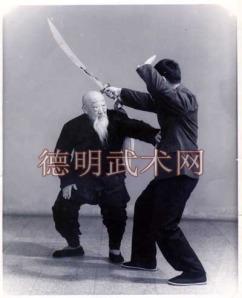 Pan Zhiyuan