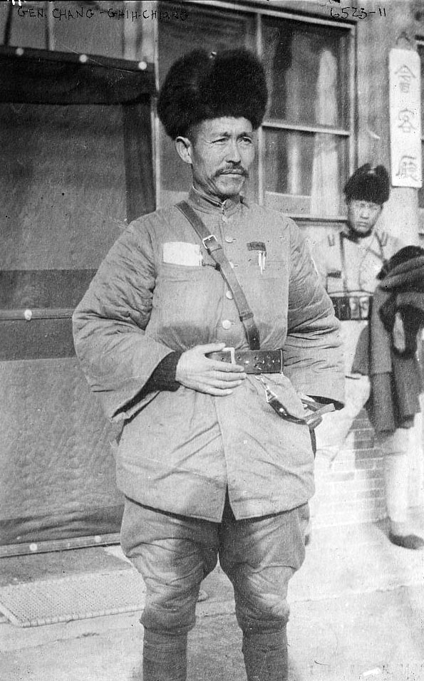 Founder of the Nanjing Central Guoshu Institute, General Zhang Zhijiang