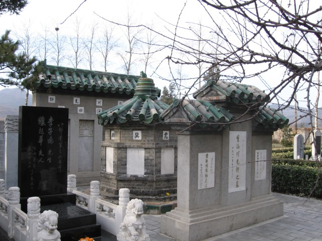 Dong Haichuan's tomb