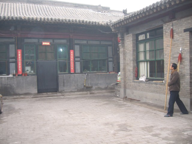 The interior of M Song's compound