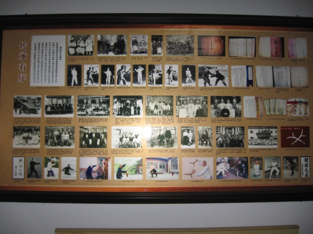 A potted history of Song style in photographs in one wing of the Song family house