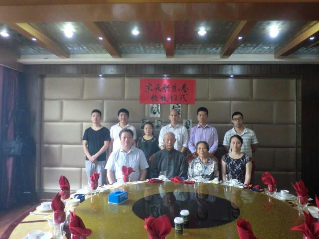 New disciples (tudi) with Song Guanghua and my teacher Dai Xueqi